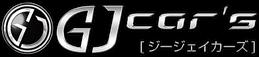 GJcar's ジージェーカーズ
